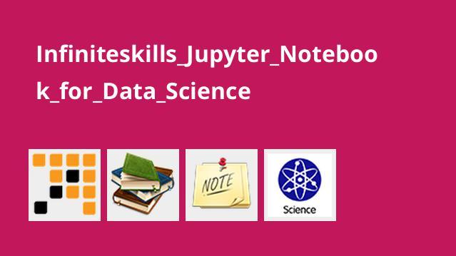 آموزش Jupyter Notebook برای علم داده