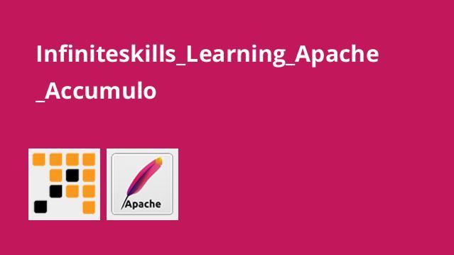 آموزش Apache Accumulo