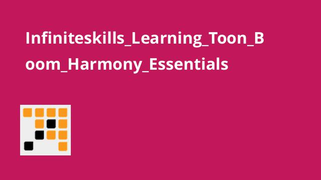 Infiniteskills_Learning_Toon_Boom_Harmony_Essentials