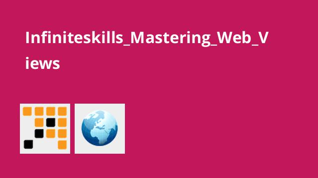 آموزش کامل کار با Web View