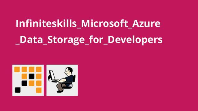 ذخیره سازی داده ها در Microsoft Azure برای برنامه نویسان