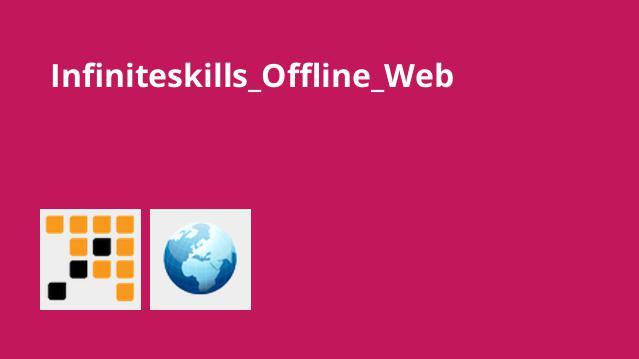 آموزش طراحی وب سایت آفلاین