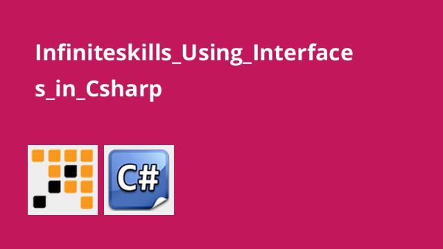 استفاده از Interfaces در سی شارپ