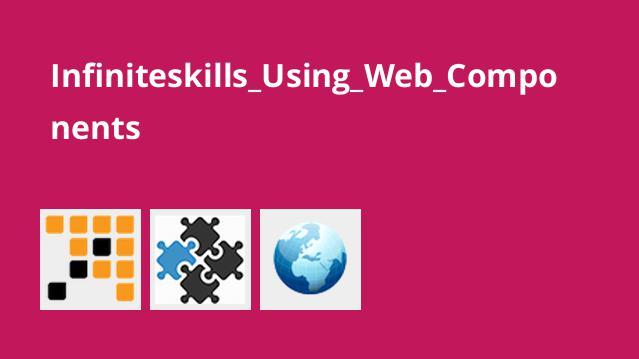 استفاده از کامپوننت های وب