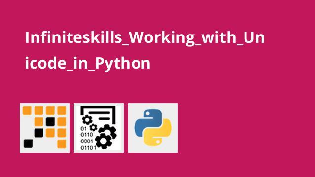 آموزش کار با Unicode در پایتون
