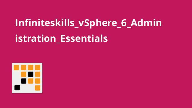 آموزش مدیریت vSphere 6