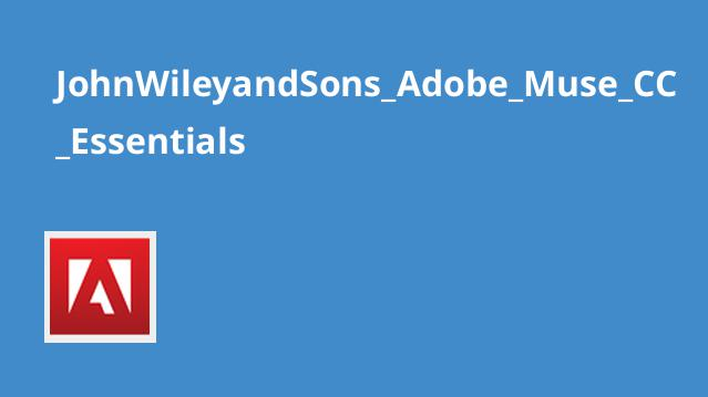 آموزش اصولی Adobe Muse CC