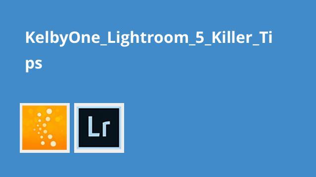 KelbyOne_Lightroom_5_Killer_Tips