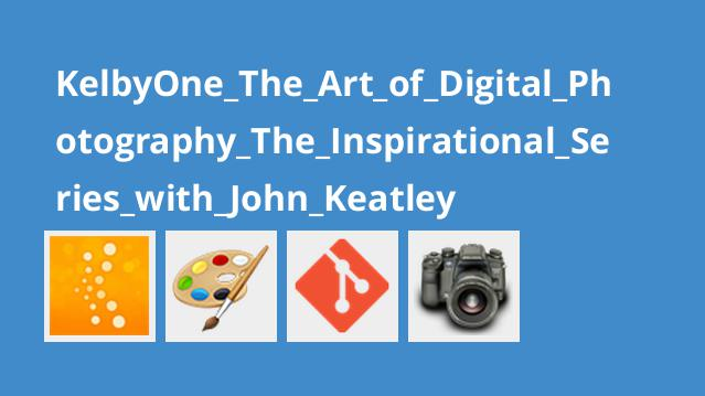 KelbyOne The Art of Digital Photography The Inspirational Series with John Keatley