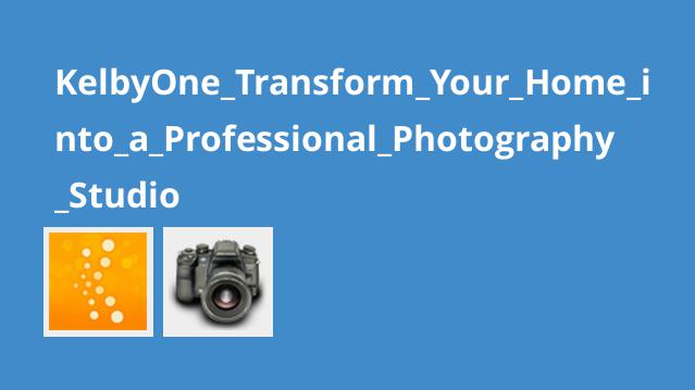 KelbyOne Transform Your Home into a Professional Photography Studio