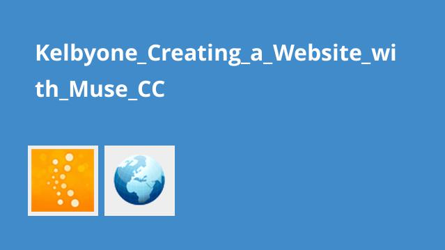 Kelbyone_Creating_a_Website_with_Muse_CC