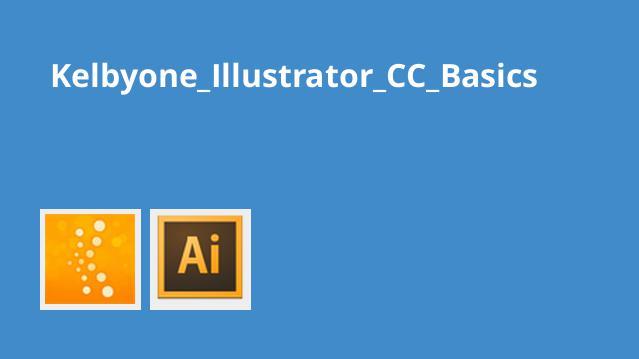Kelbyone_Illustrator_CC_Basics