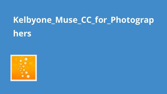 Kelbyone_Muse_CC_for_Photographers