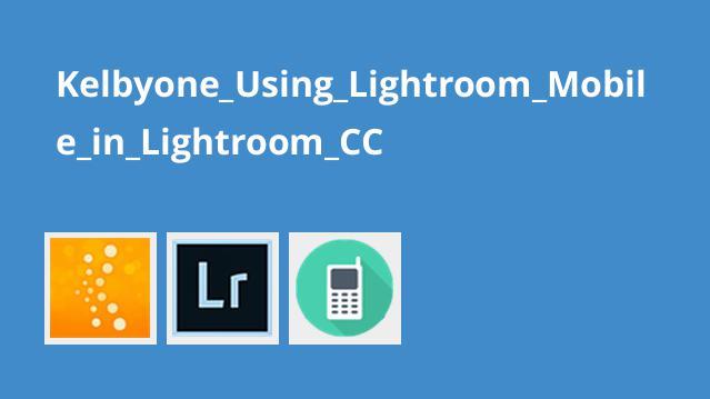 Kelbyone_Using_Lightroom_Mobile_in_Lightroom_CC