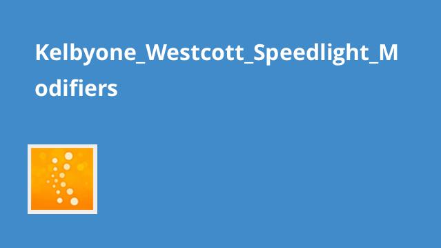Kelbyone Westcott Speedlight Modifiers