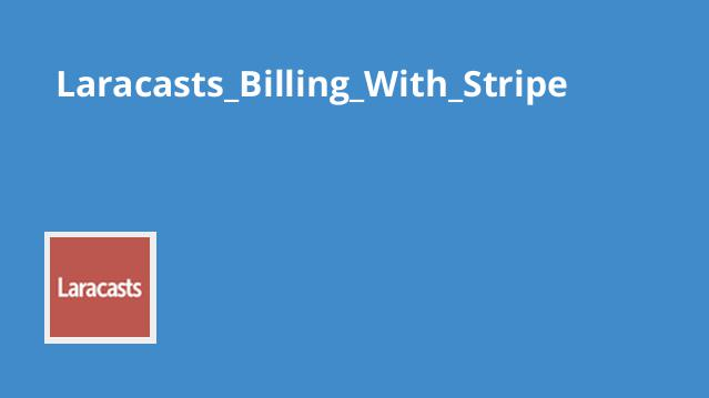 حسابداری با فریمورک Stripe