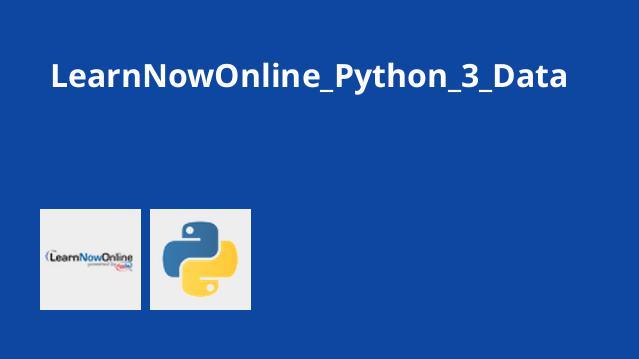 کار با داده ها در Python 3