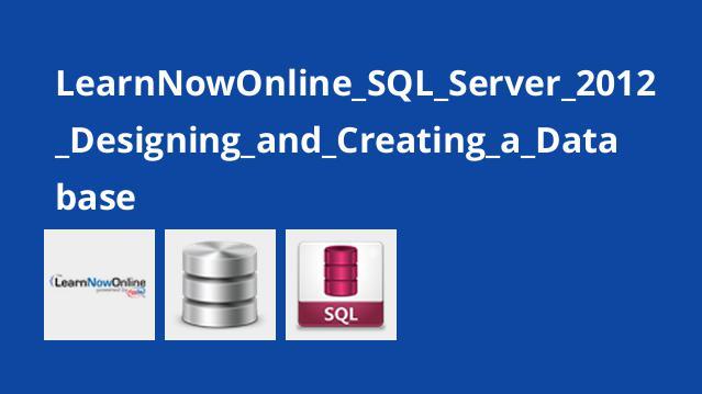 آموزش طراحی و ساخت دیتابیس در SQL Server 2012