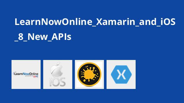آشنایی با API جدید Xamarin و iOS 8