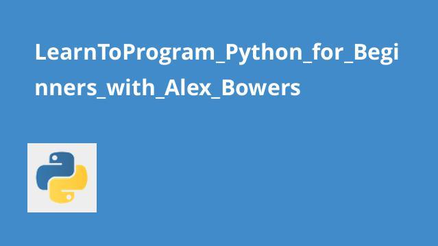 آموزش مقدماتی Python
