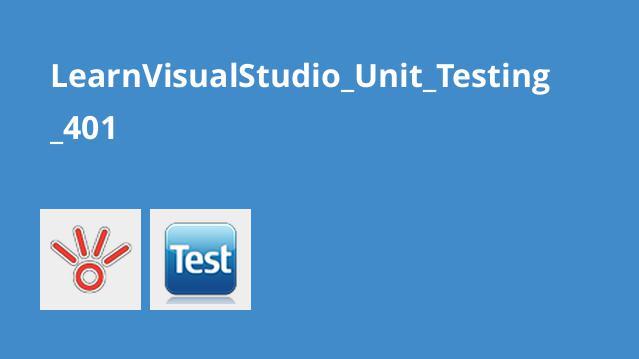 فیلم آموزش Unit Testing محصول LearnVisualStudio