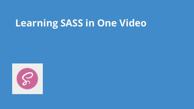 learning-sass-in-video