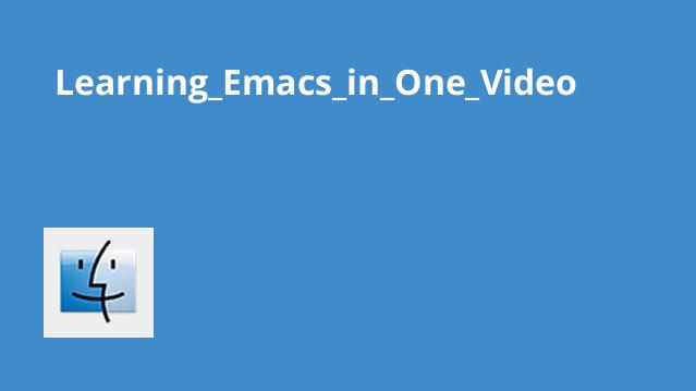 آموزش کامل Emacs در یک ویدئو