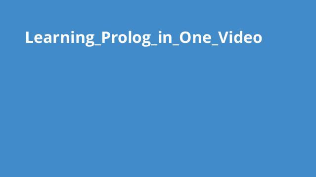 آموزش کامل Prolog در یک ویدئو
