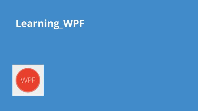 Learning_WPF