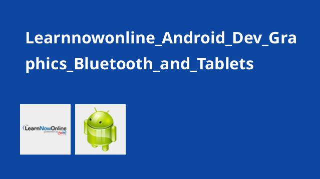 Learnnowonline_Android_Dev_Graphics_Bluetooth_and_Tablets