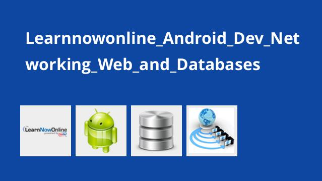 Learnnowonline_Android_Dev_Networking_Web_and_Databases