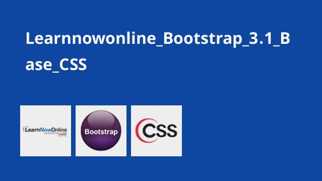 دوره Bootstrap 3.1 Base CSS