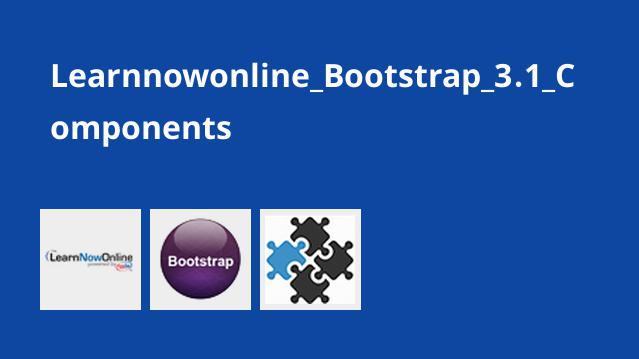 کار با اجزای Bootstrap 3.1