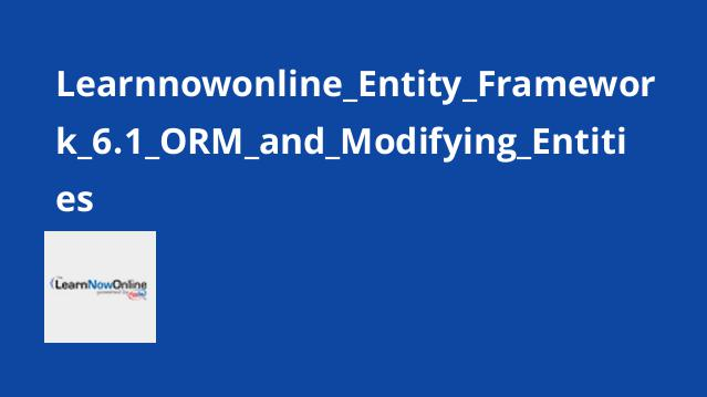دوره Entity Framework 6.1: ORM and Modifying Entities