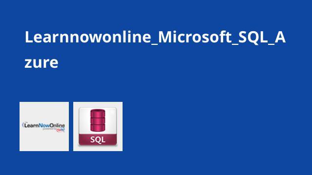 Learnnowonline_Microsoft_SQL_Azure