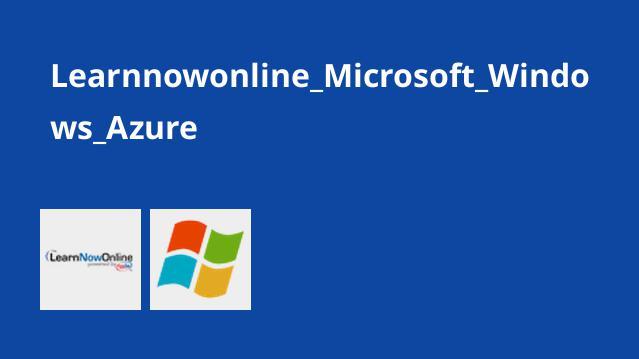 Learnnowonline_Microsoft_Windows_Azure