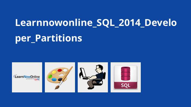 آشنایی با پارتیشن در SQL Server 2014