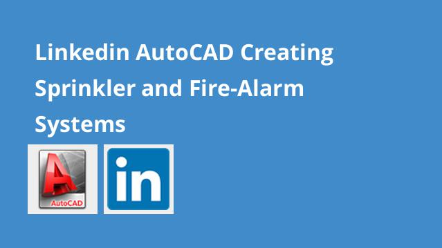linkedin-autocad-creating-sprinkler-and-fire-alarm-systems