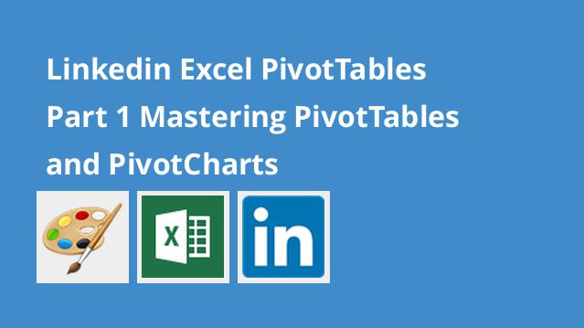 linkedin-excel-pivottables-part-1-mastering-pivottables-and-pivotcharts