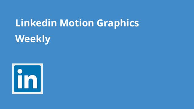 linkedin-motion-graphics-weekly