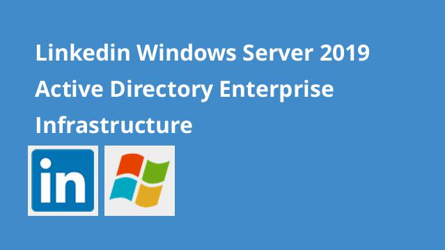 linkedin-windows-server-2019-active-directory-enterprise-infrastructure