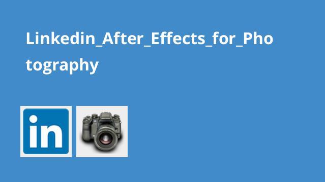 آموزش After Effects برای عکاسی