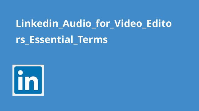 آموزش صدا برای ویرایشگران ویدئو – اصطلاحات مهم