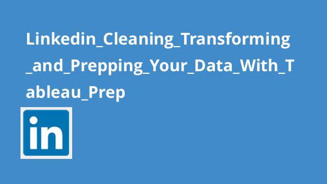 آموزش تمیز کردن،تبدیل و آماده سازی داده با استفاده از Tableau Prep