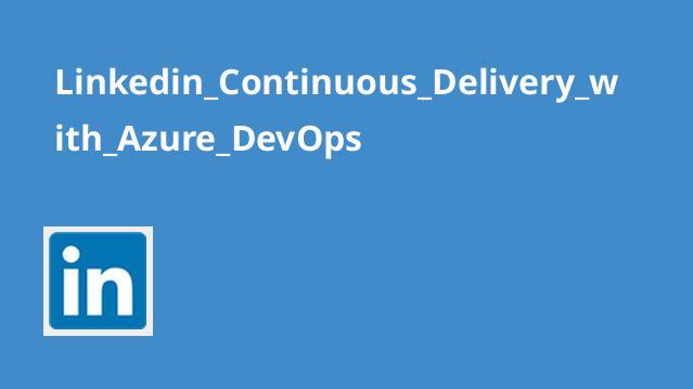 آموزش تحویل مداوم با Azure DevOps