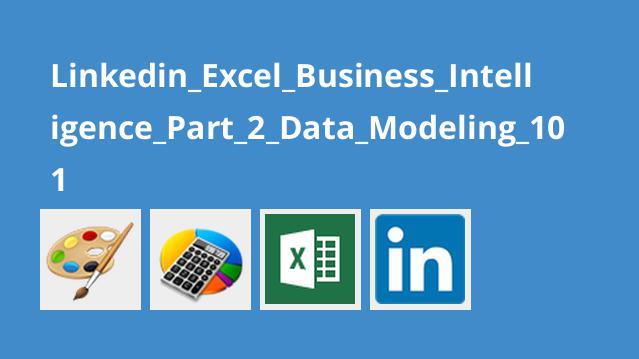 آموزش هوش تجاری با اکسل – بخش 2 – مدل سازی داده 101