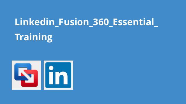 آموزش اصولیFusion 360