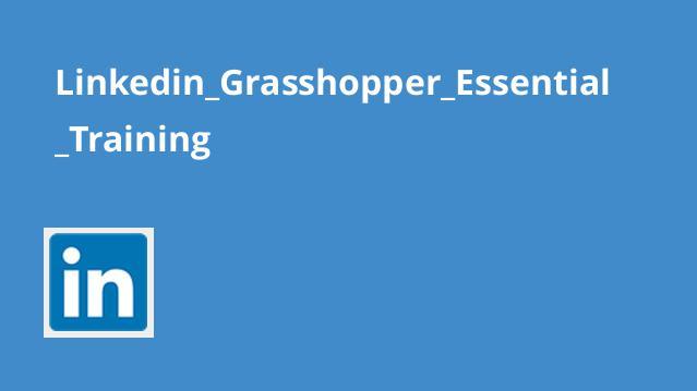 آموزش اصولیGrasshopper