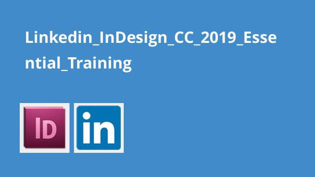 آموزش اصولیInDesign CC 2019