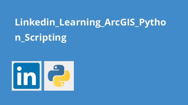 آموزش اسکریپت نویسیArcGIS Python